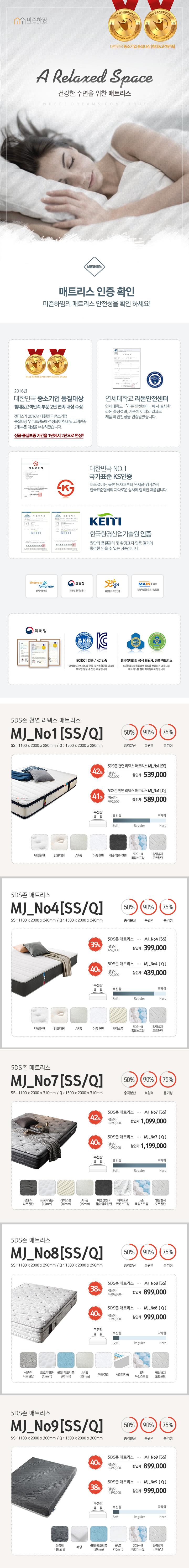 엔퍼니 철제침대 SS - 미즌하임, 432,000원, 침대, 싱글/슈퍼싱글 침대