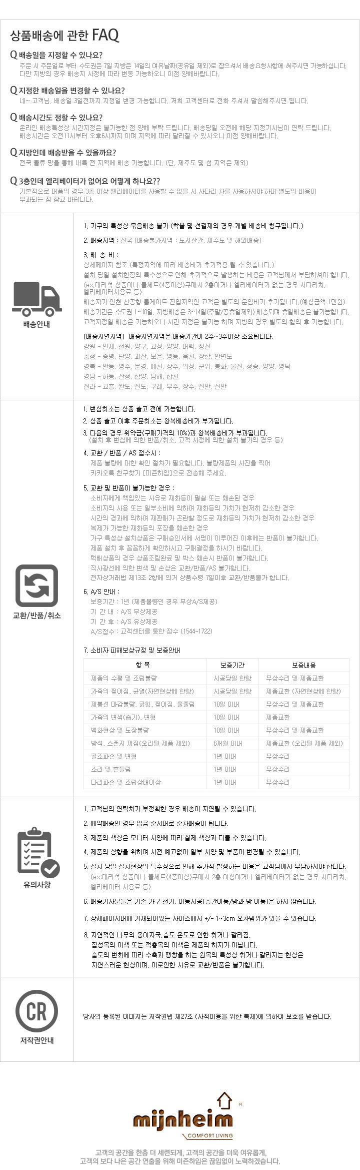 멀바우 원목 홈바테이블세트 1400사이즈 - 미즌하임, 284,000원, 식탁/의자, 홈바/아일랜드 식탁