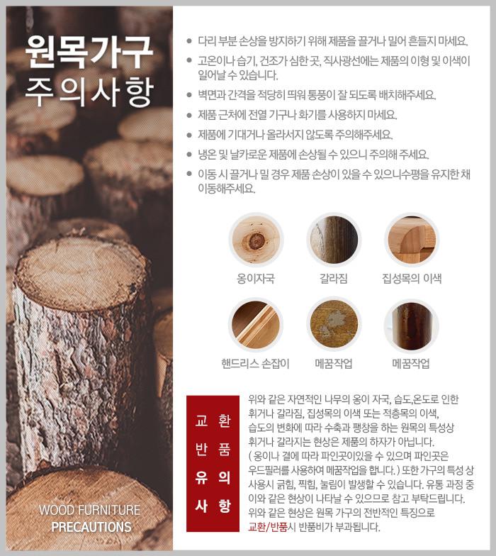 앤디 벤치의자 1100 - 미즌하임, 158,000원, 기능성/디자인소파, 벤치소파